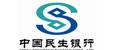 民生银行上海分行录音电话系统