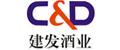 上海建发酒业有限公司上海公司电话会议系统